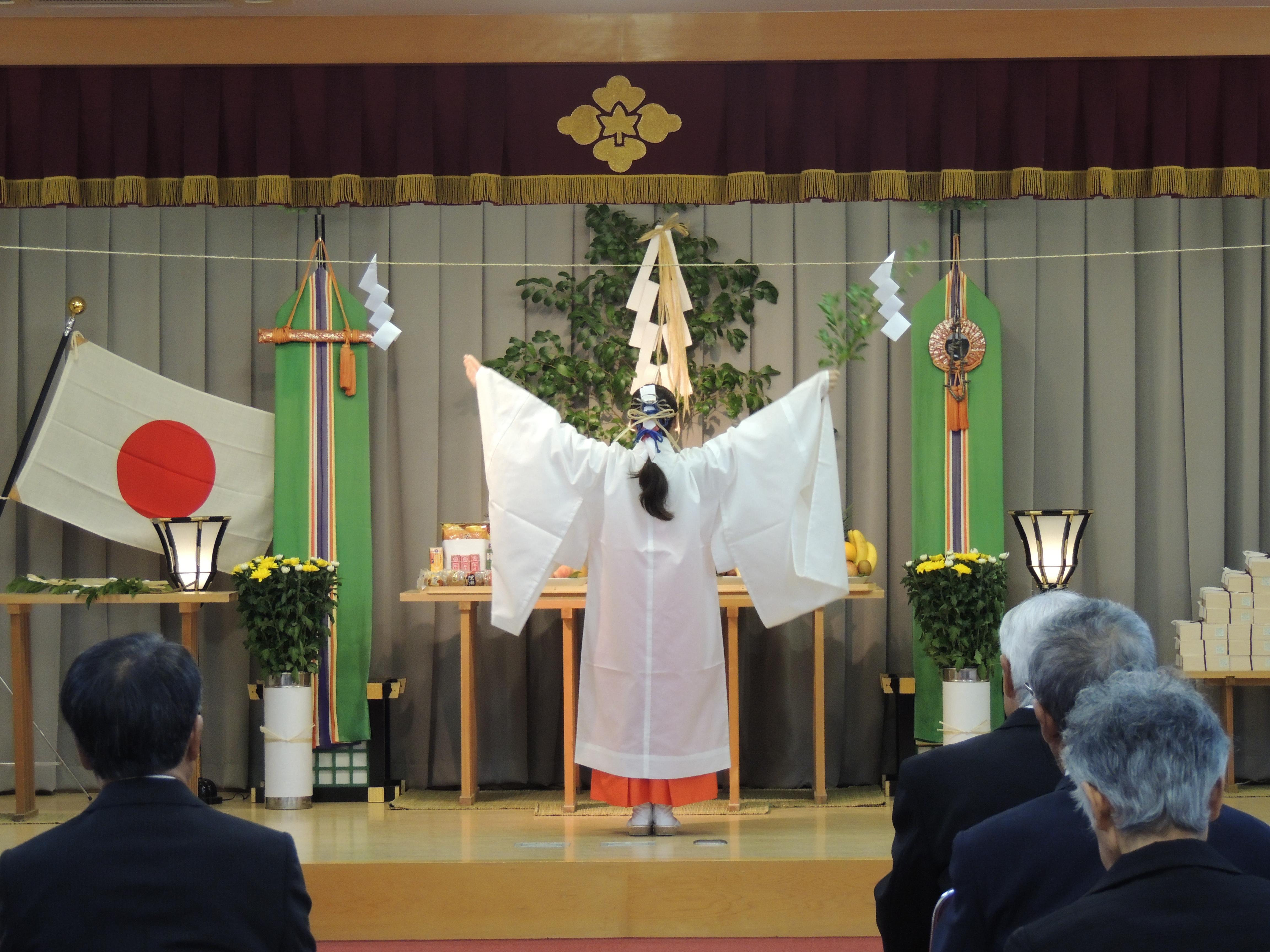 英霊顕彰祭