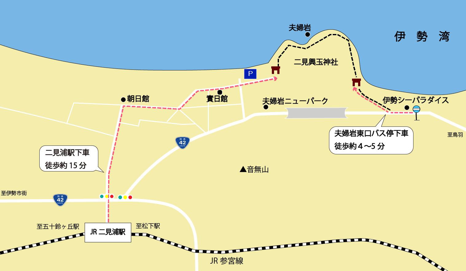 徒歩案内図